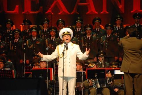 Alexandrov, együttes