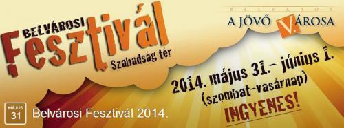 Belvárosi Fesztivál 2014, plakát