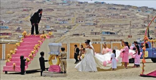 Perui dáridó