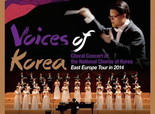 Korea hangjai plakát