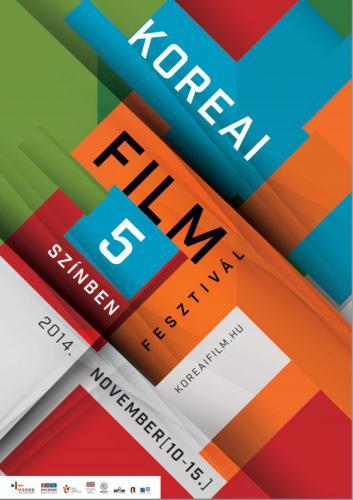 Koreai filmfesztivál plakát