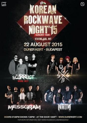 Korean Rockwave Night plakát
