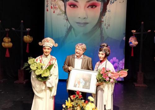 Sun Yongbo, Seregi Zoltán és Shen Tiemei